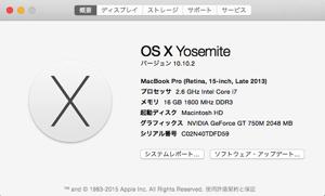 macのメモリスロット転送スピード02