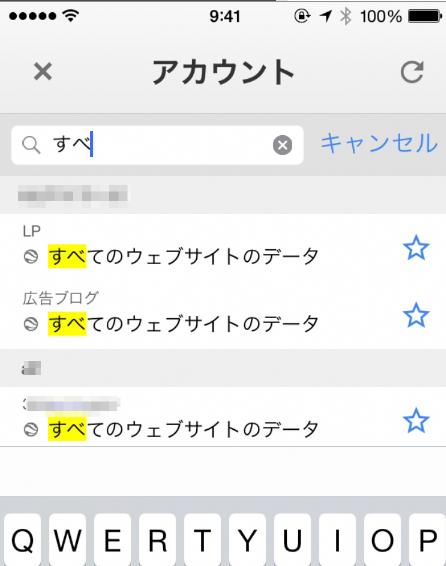 検索機能の強化とデザイン変更