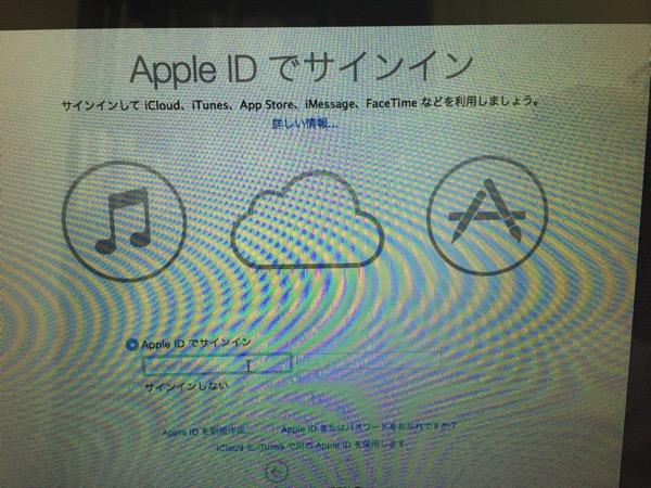 OSXインストール-AppleIDでサインイン
