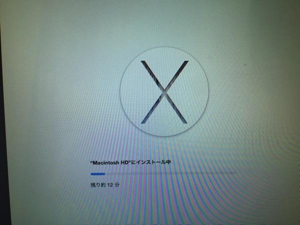 OSXインストール中