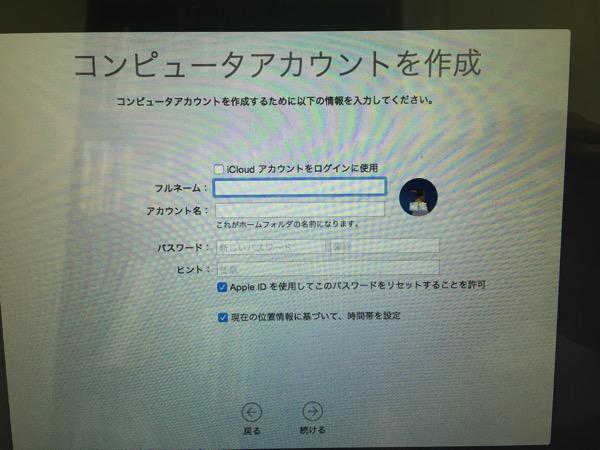 OSXインストール-コンピュータアカウントを作成