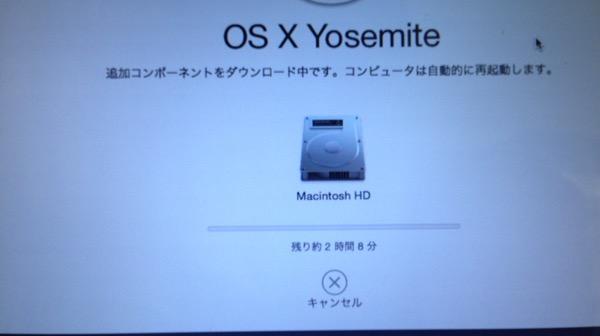 OS XYosemiteインストール.JPG