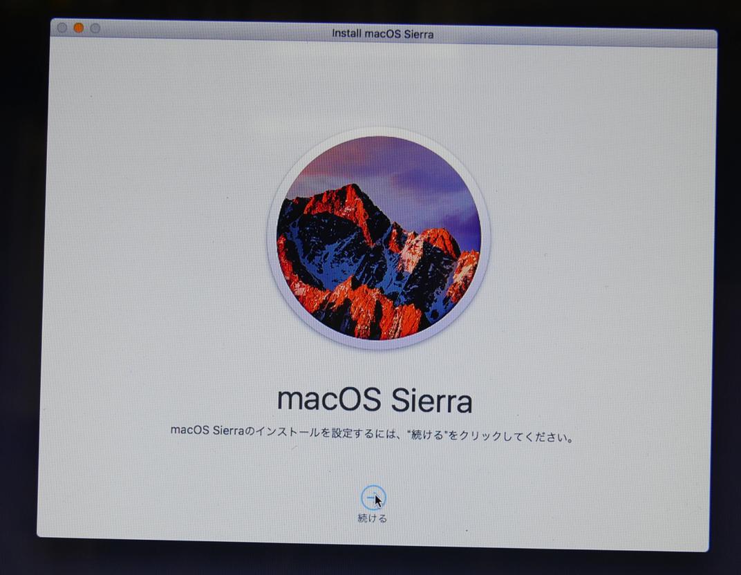 Sierraインストール画面