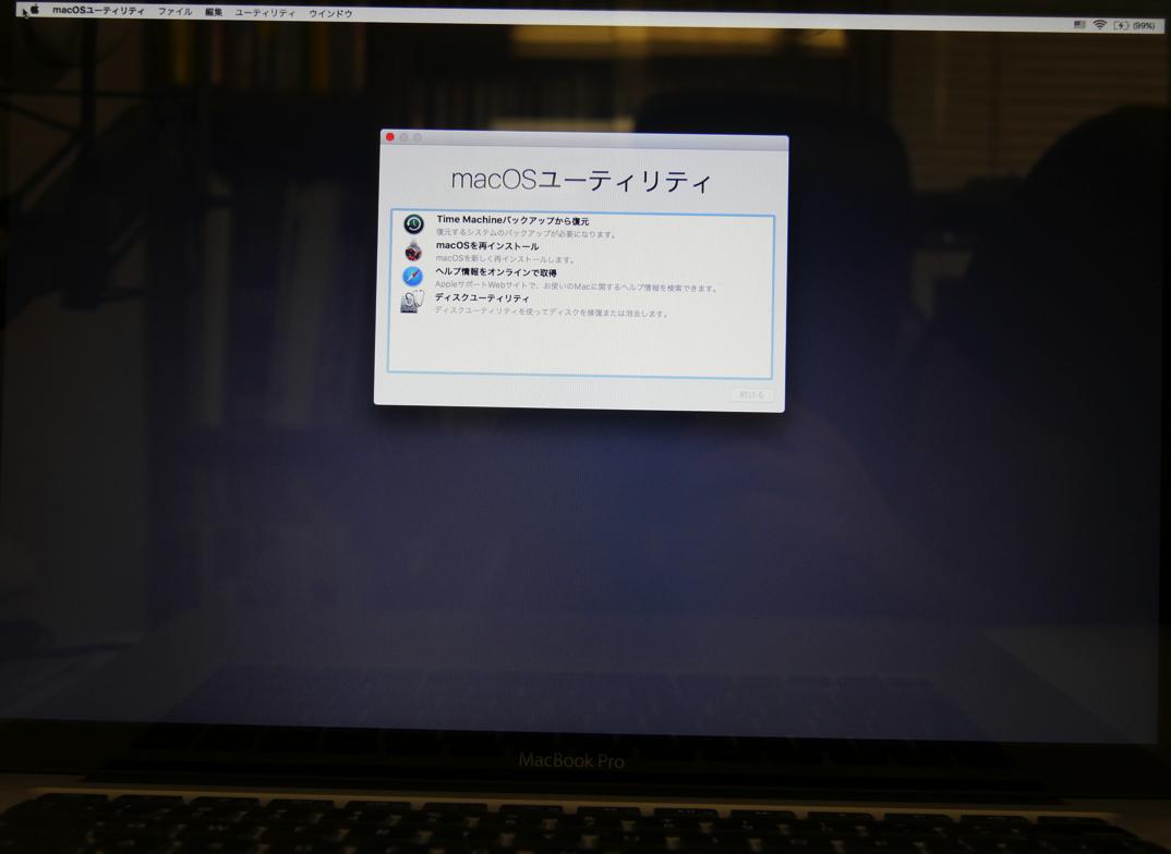 macOSユーティリティー