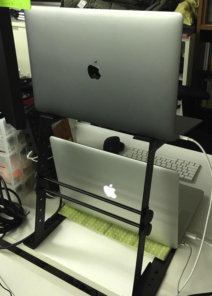 MacBookスタンド