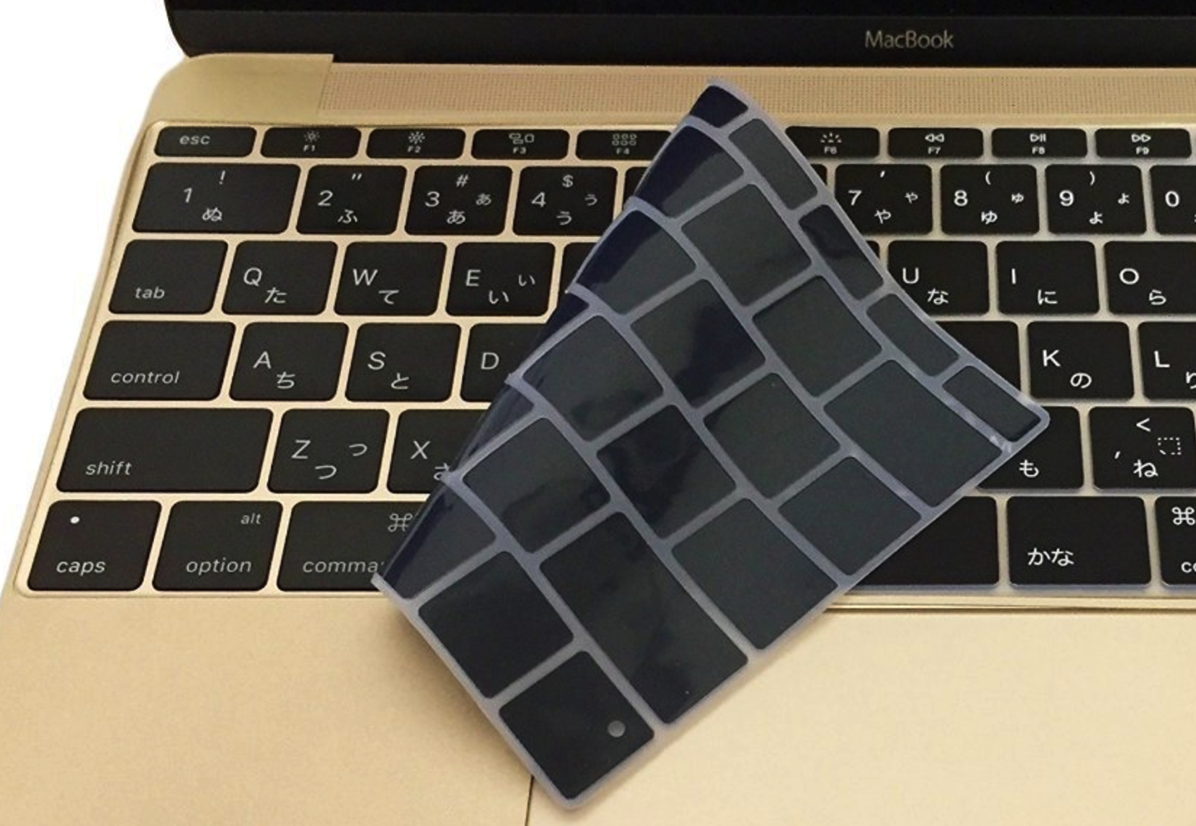 MacBook専用キーボードカバー