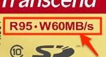 SDカードの転送スピード表記