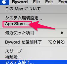 AppStoreを開く