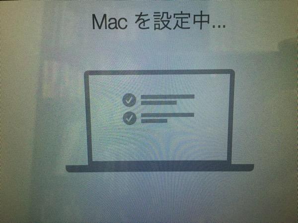 OSXインストール-Macを設定中