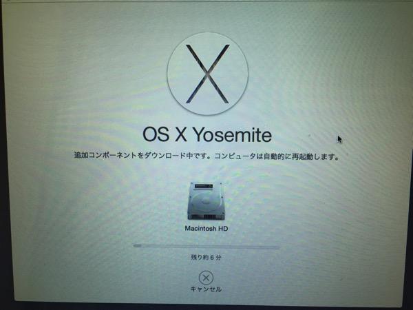 OSXダウンロード