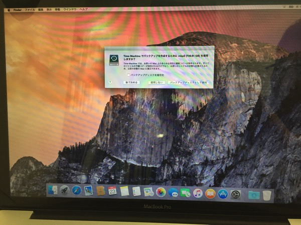 Yosemite再インストール