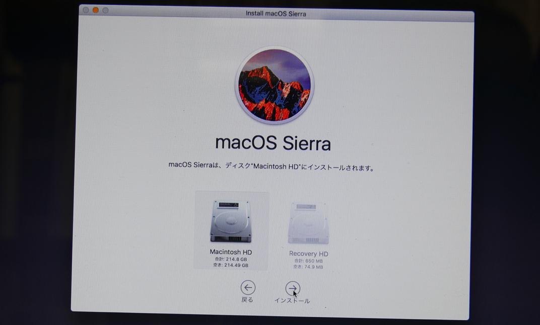 Sierraのインストール先HDDを選択
